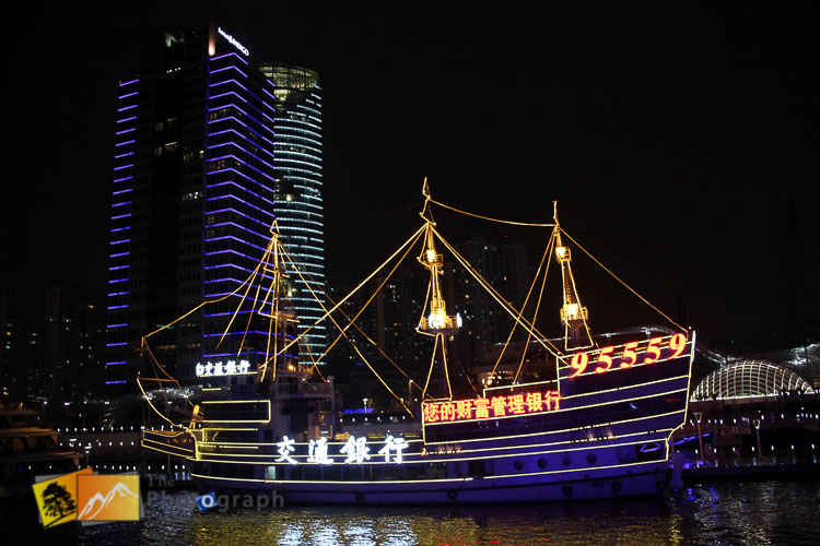 cruise on Shanghai river at night